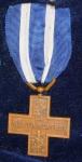 1918, Croce al merito di guerra