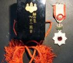 1943, Ordine del Sol Levante (Giappone)